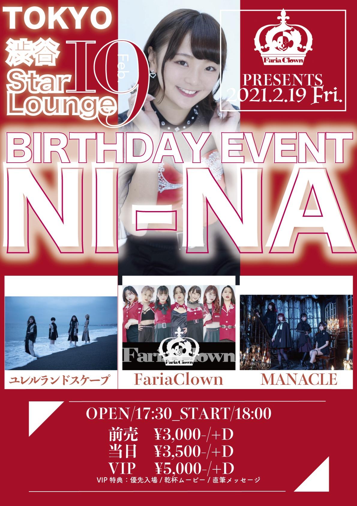 FariaClown Presents~NI-Na生誕祭東京編~