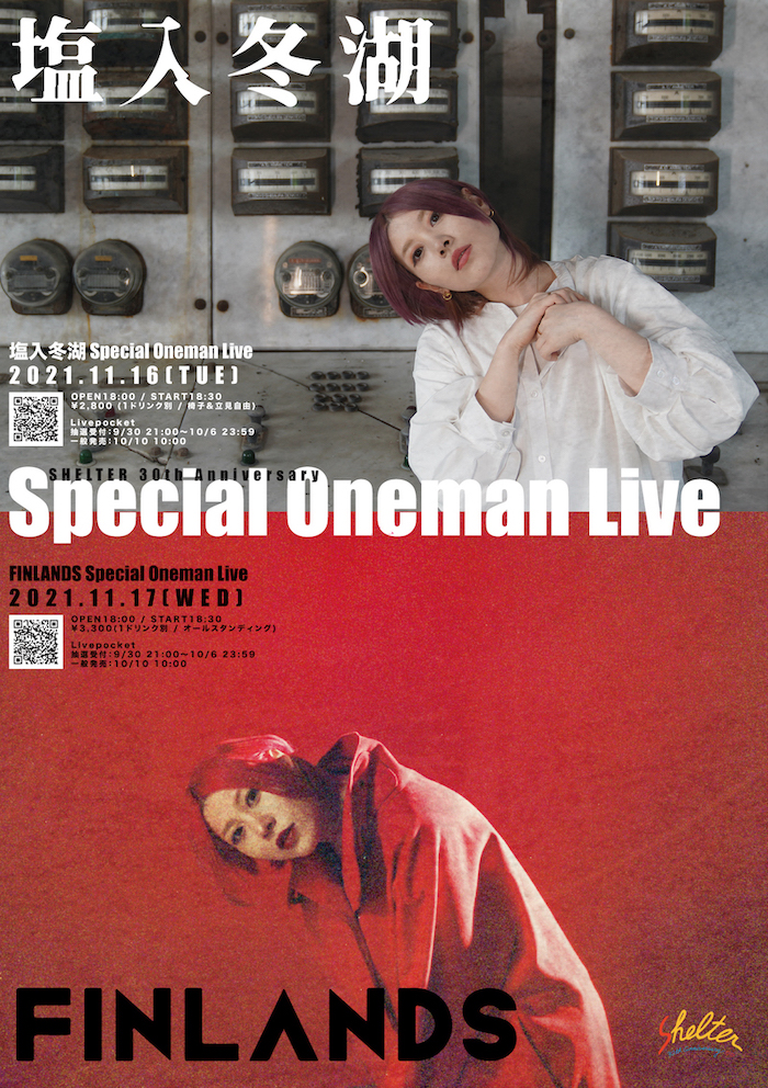 SHELTER 30th Anniversary 塩入冬湖 Special Oneman Live