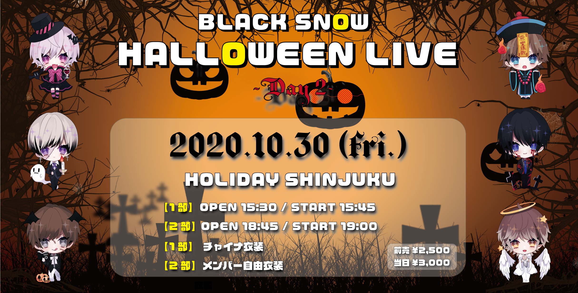 BLACK SNOW HALLOWEEN LIVE 〜Day2〜【2部】