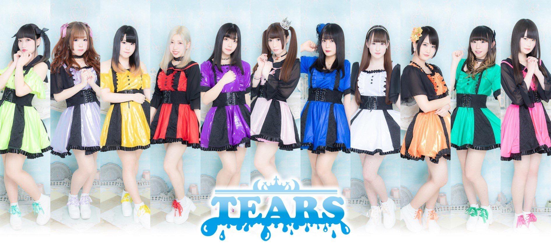 『 TEARS-ティアーズ-クルージング水着ワンマンライブ 』★限定180名★