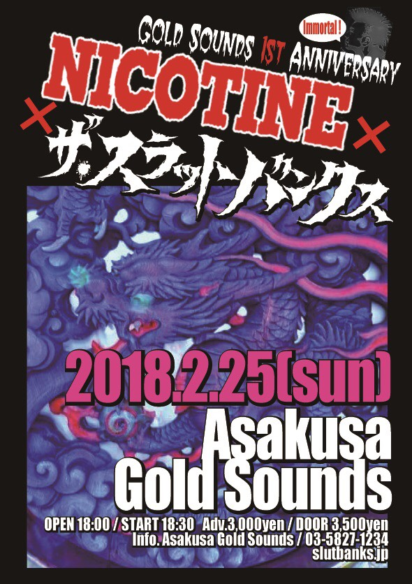 "Gold Sounds 1st Anniversary ""NICOTINE × THE SLUT BANKS"""