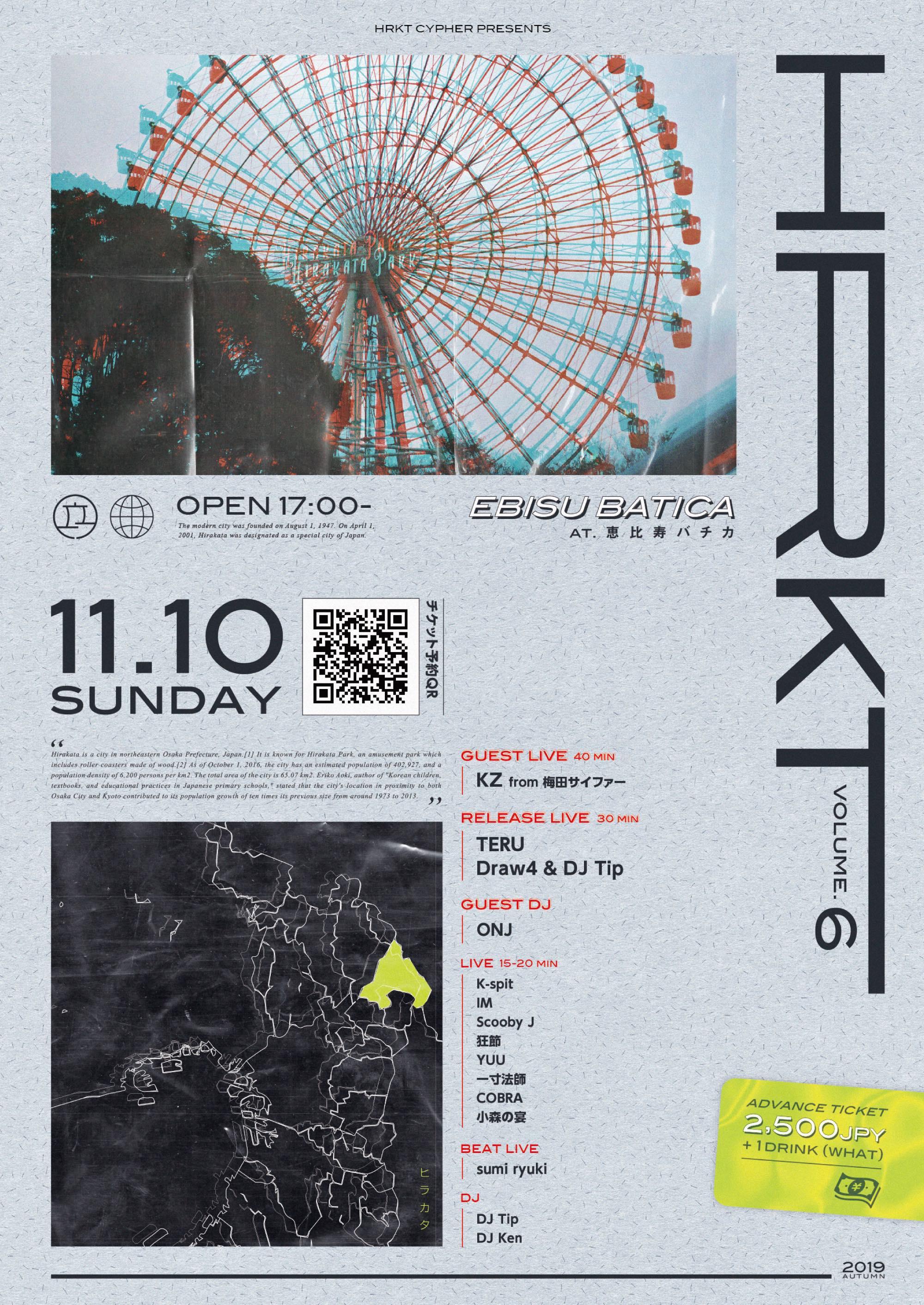 HRKT Vol.6 at恵比寿 BATICA
