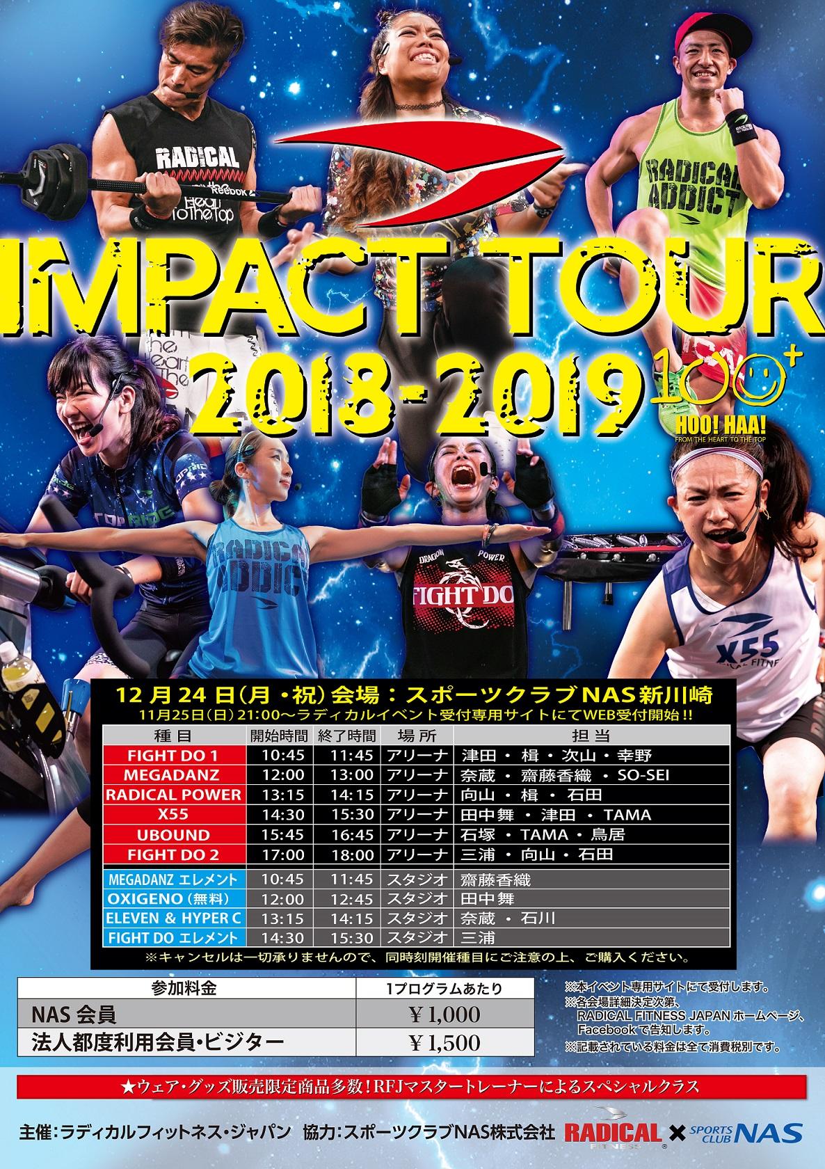 ラディカルインパクトツアー2018-2019 in NAS新川崎 ビジター様
