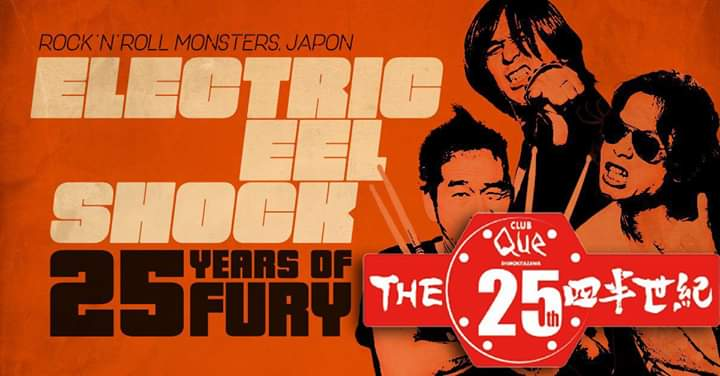 """Electric Eel Shock presents CLUB Que 25th ANNIVERSARY [THANK YOU QUERTER PARTY]"""