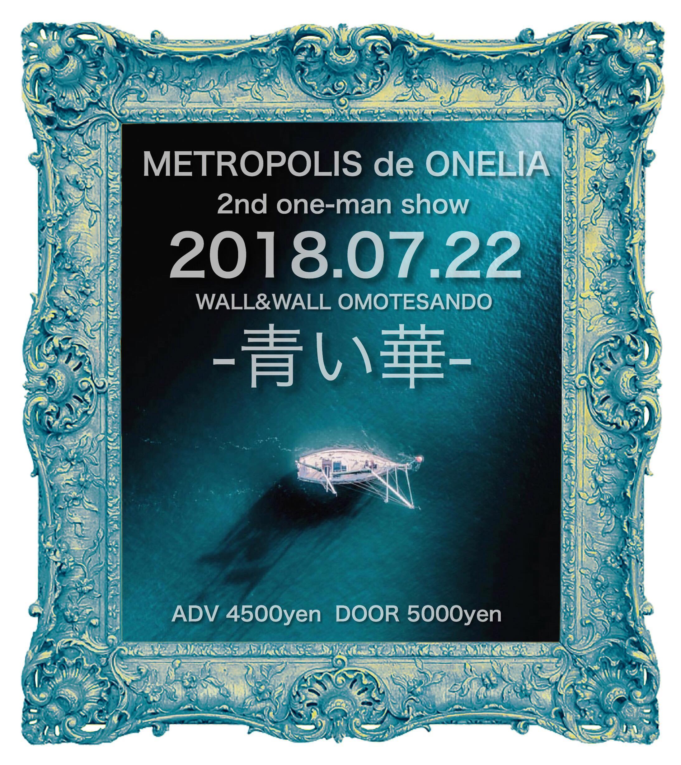 METROPOLIS de ONELIA 2nd one-man show -青い華-