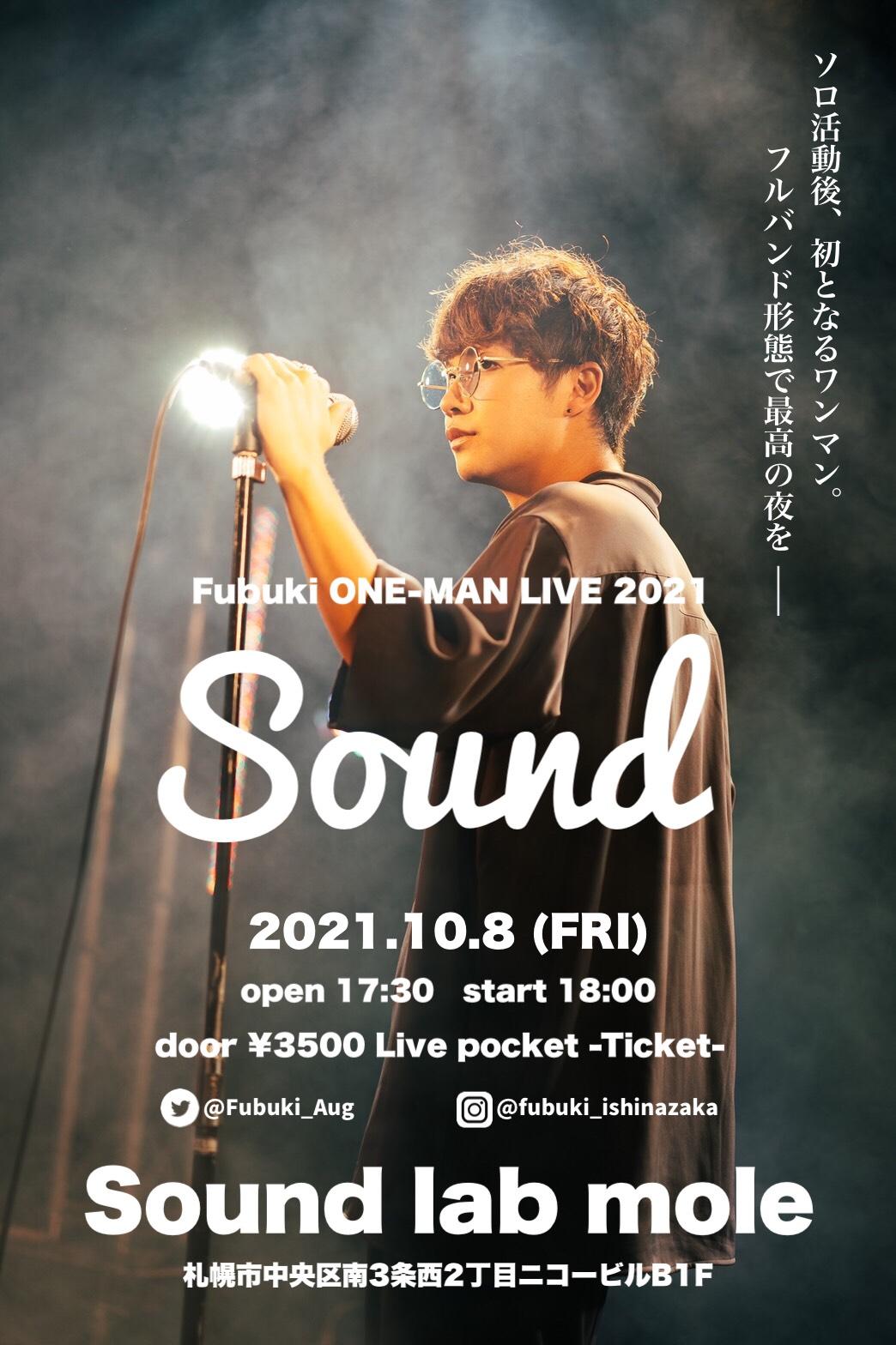 Fubuki one-man Live2021「Sound」