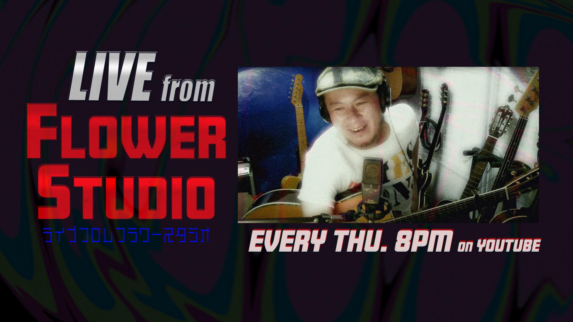 9/9(Thu) 扇田裕太郎 Live From FLOWER STUDIO Vol.65