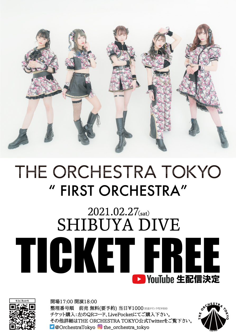 THE ORCHESTRA TOKYO『FIRST ORCHESTRA』
