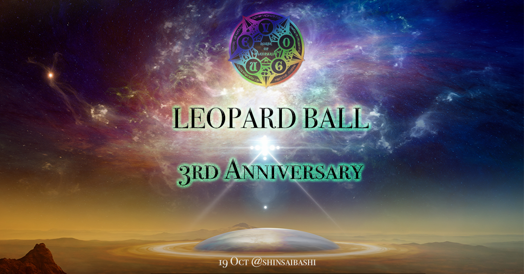 新感覚ダンスイベント<Leopard Ball 3rd Anniversary>