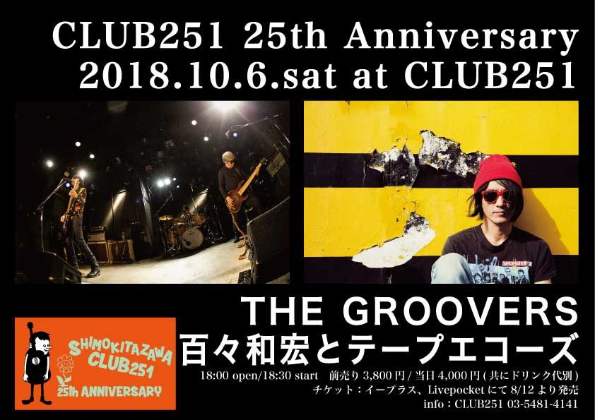 CLUB251 25th Anniversary