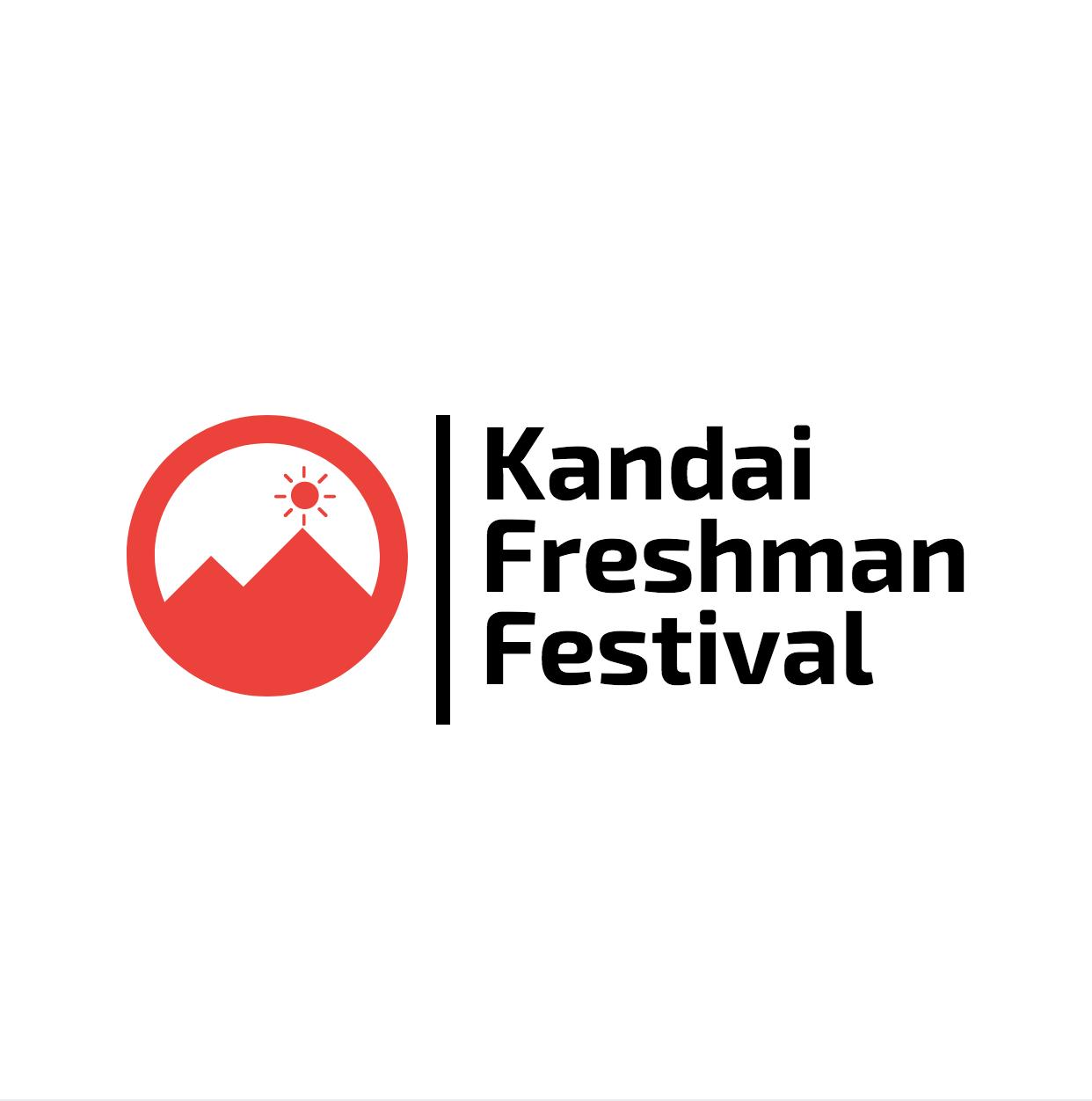 KANDAI FRESHMAN FESTIVAL 2018