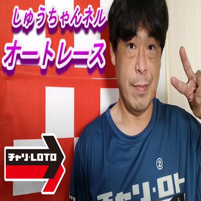 8/27(金)YouTuberしゅうちゃんネル1on1オンライン・トークイベント企画