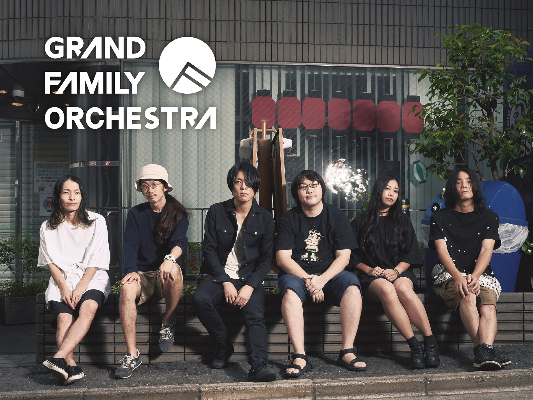 """GRAND FAMILY ORCHESTRA/The Cheserasera/他 : """"大家族会議 森山バースデー超末広がり編"""""""