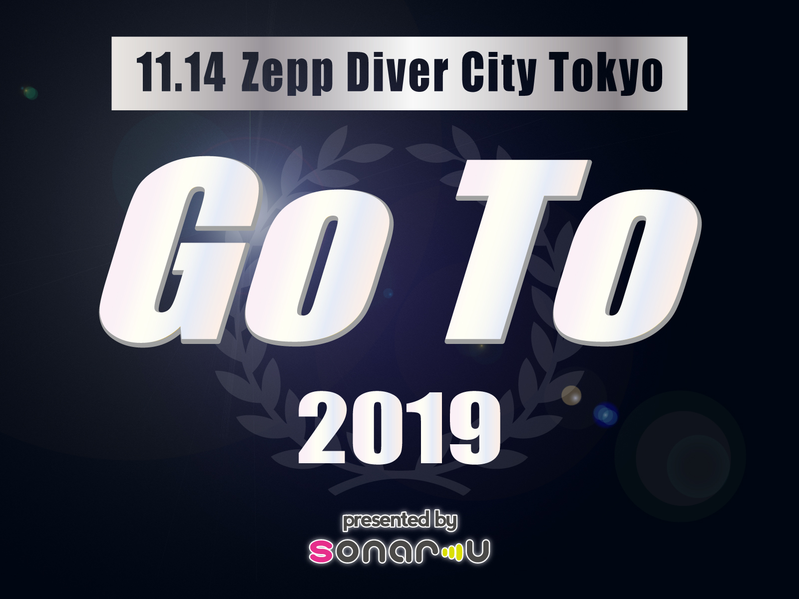 Go To 2019