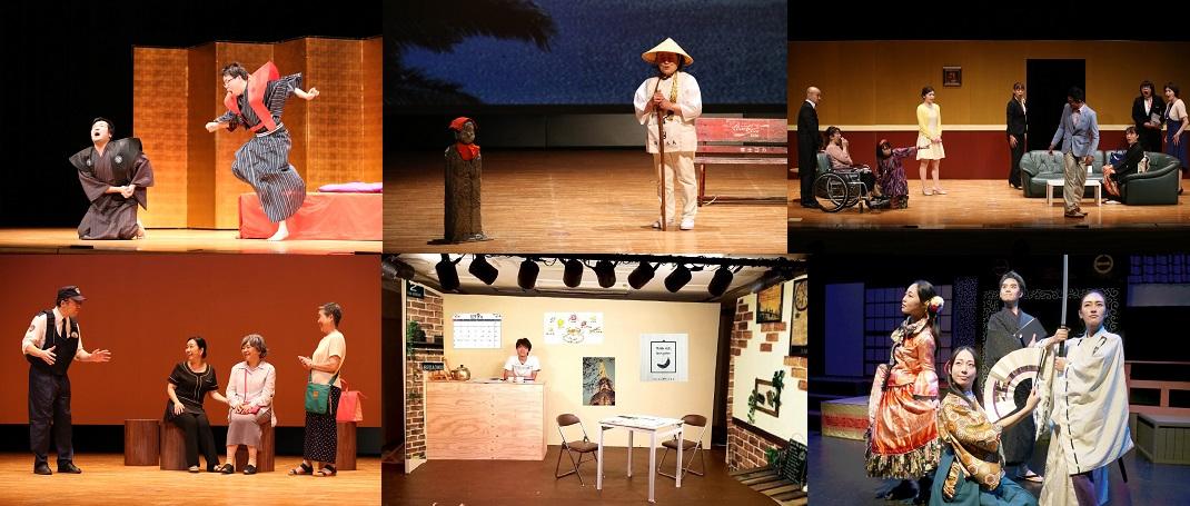 第18回湘南ひらつか市民演劇フェスティバル ~液晶でもスクリーンでもない、舞台の熱をあなたに~