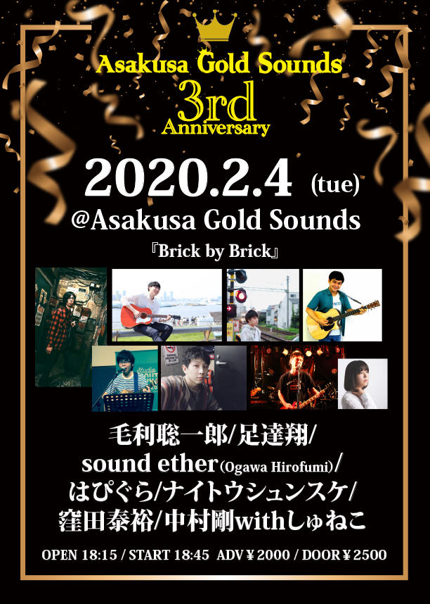 Gold Sounds 3rd Anniversary『Brick by Brick』