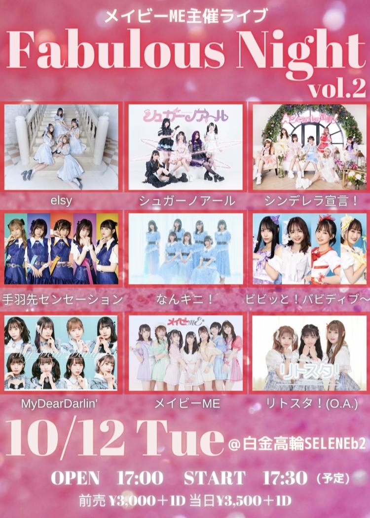 10/12Fabulous Night  メイビーME主催ライブ