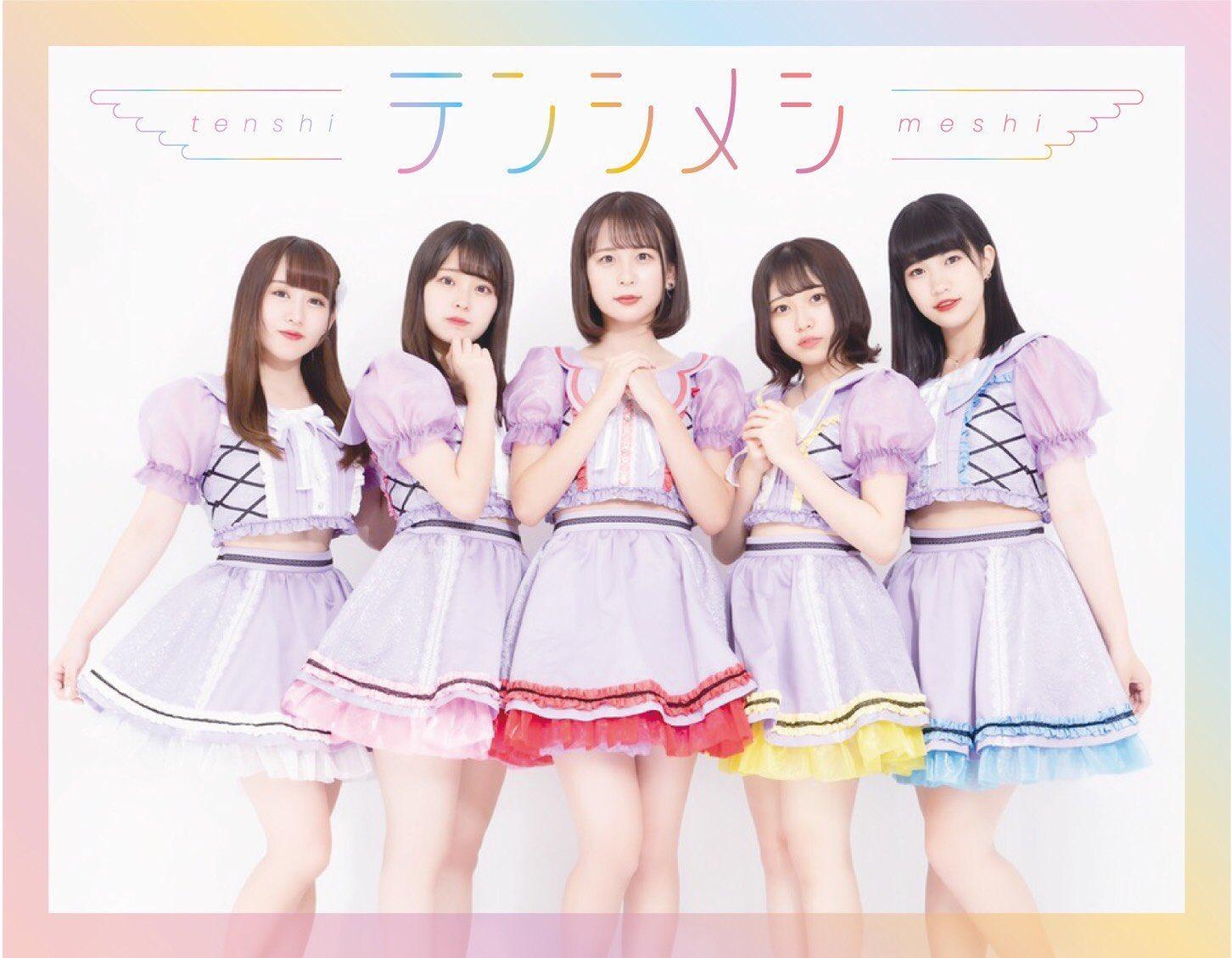 2020/10/17(土) 『夢咲はるか生誕祭2部』渋谷DESEO