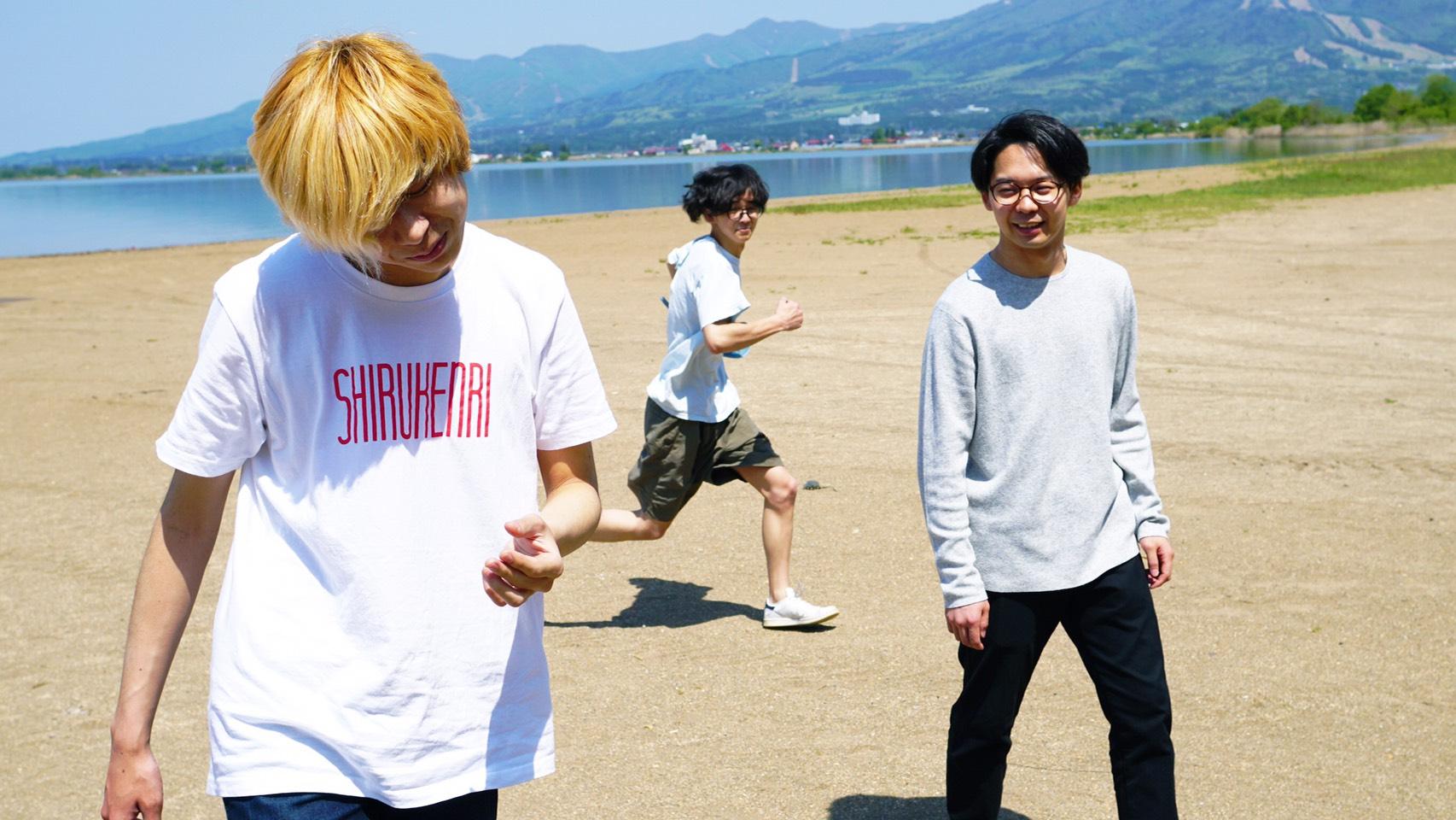 知る権利 2nd mini album 「空が明るくなる前に」Release Tour 〜お前のロードに参ろうっと〜