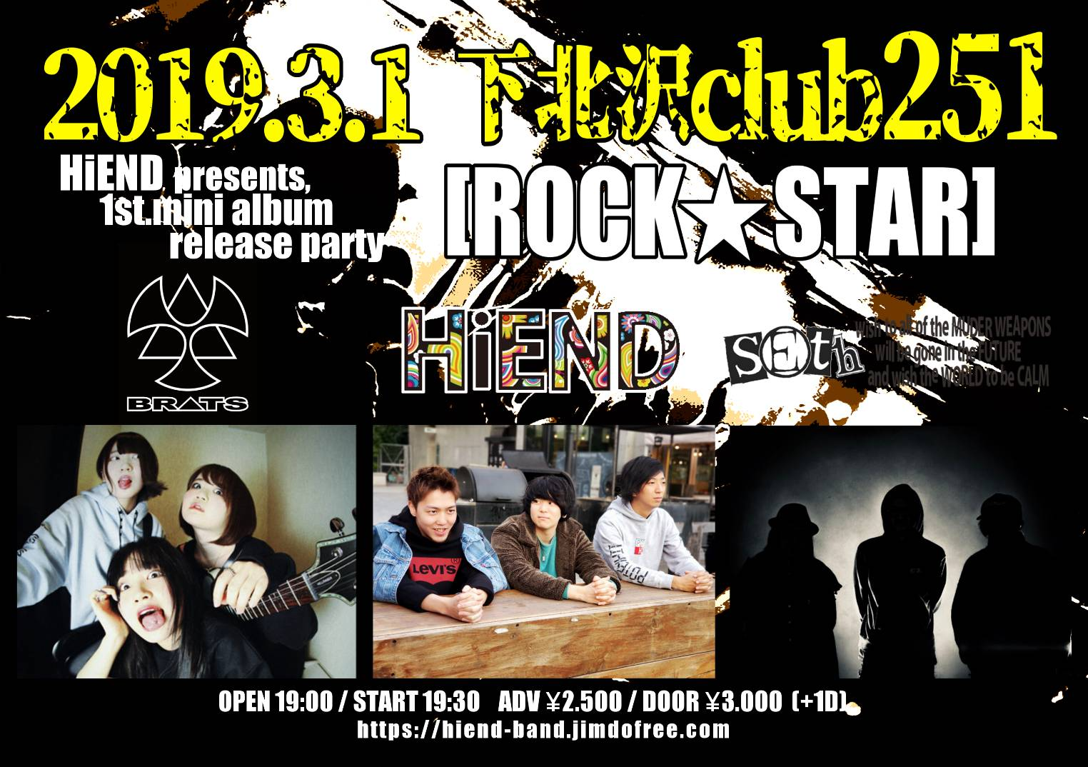 HiEND presents 1st.mini album release party『ROCK★STAR』