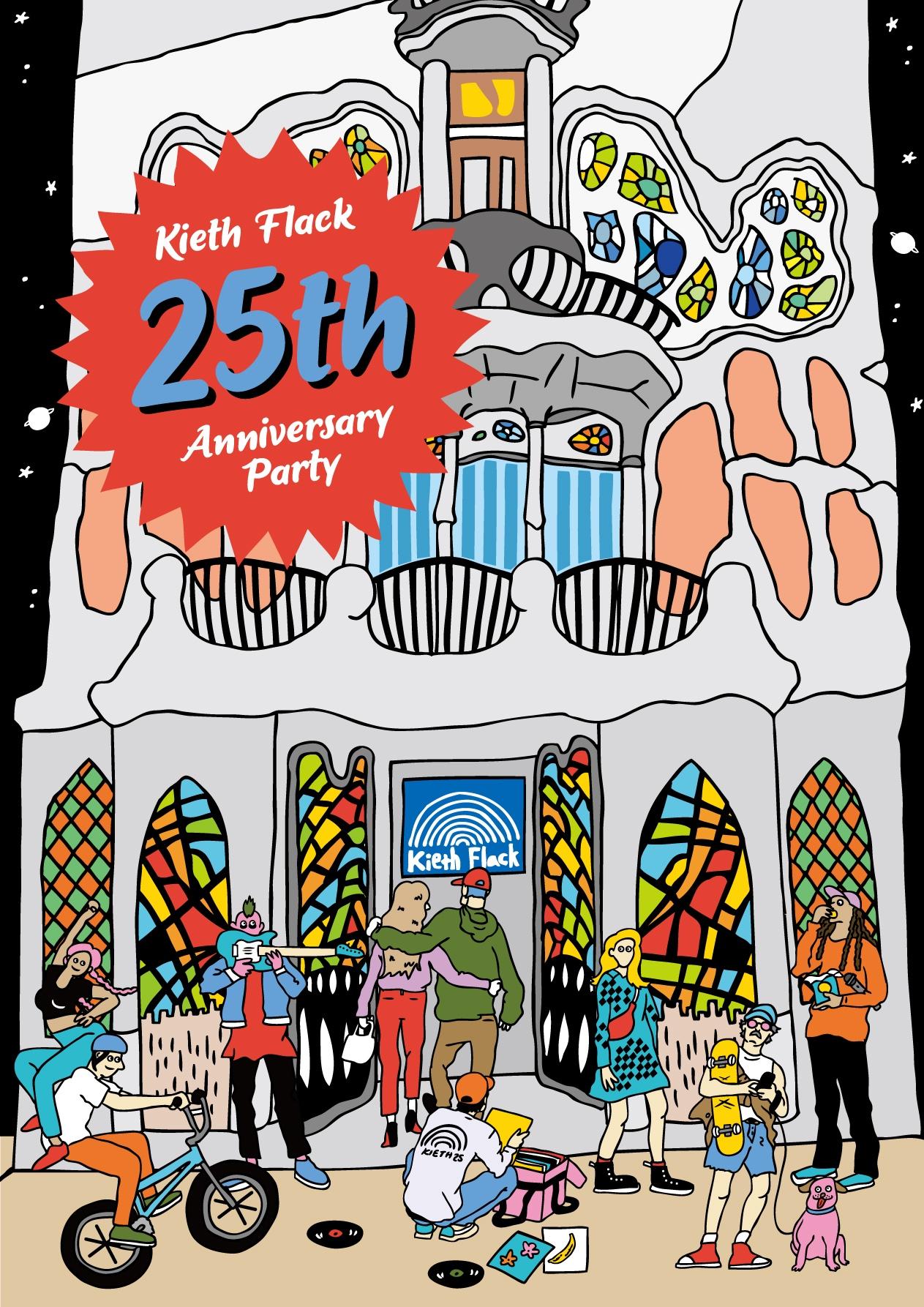 KIETH FLACK 25th ANNIVERSARY PARTY