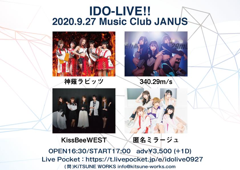 IDO-LIVE!! at Music Club JANUS