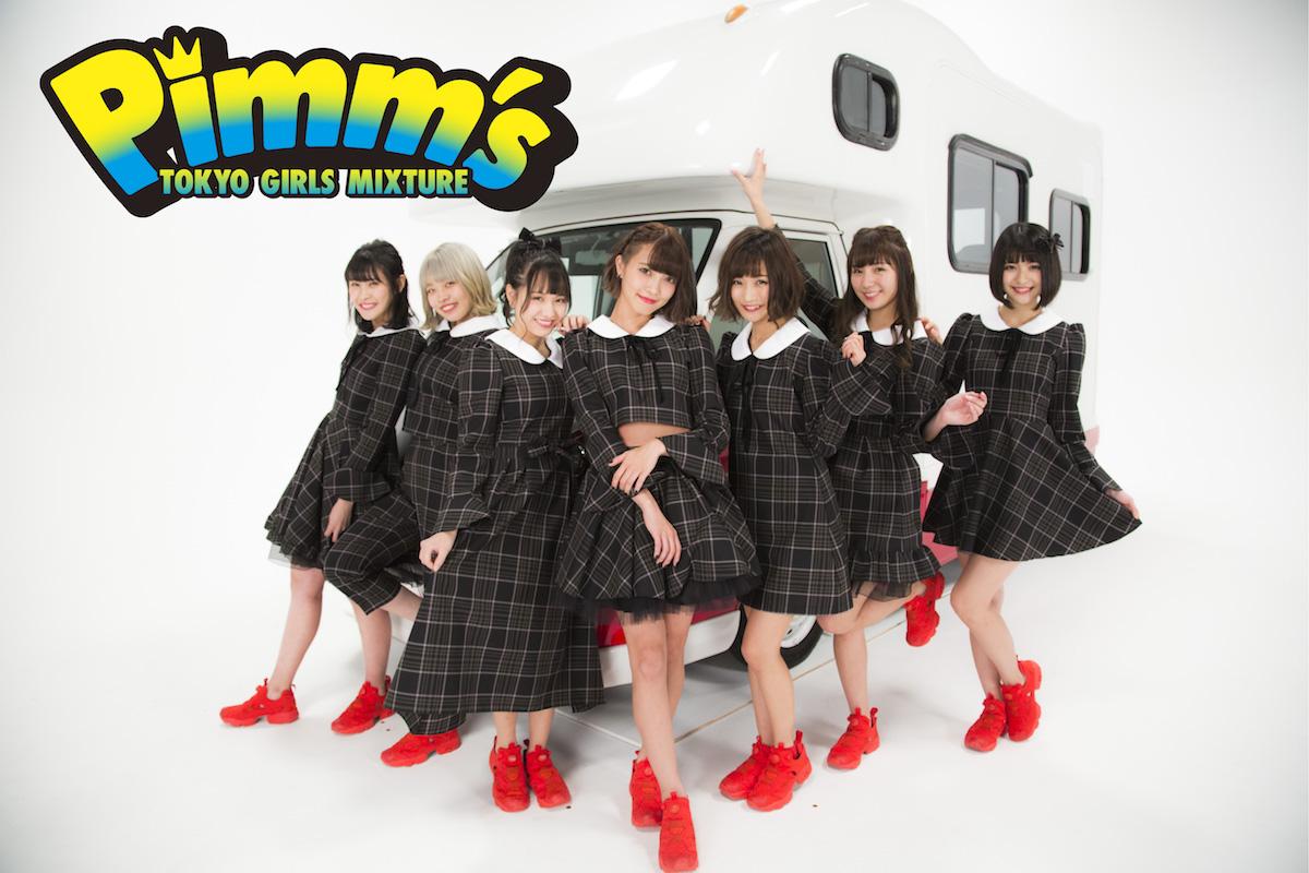 4/9(火) Pimm's東京単独公演@TSUTAYA O-nest