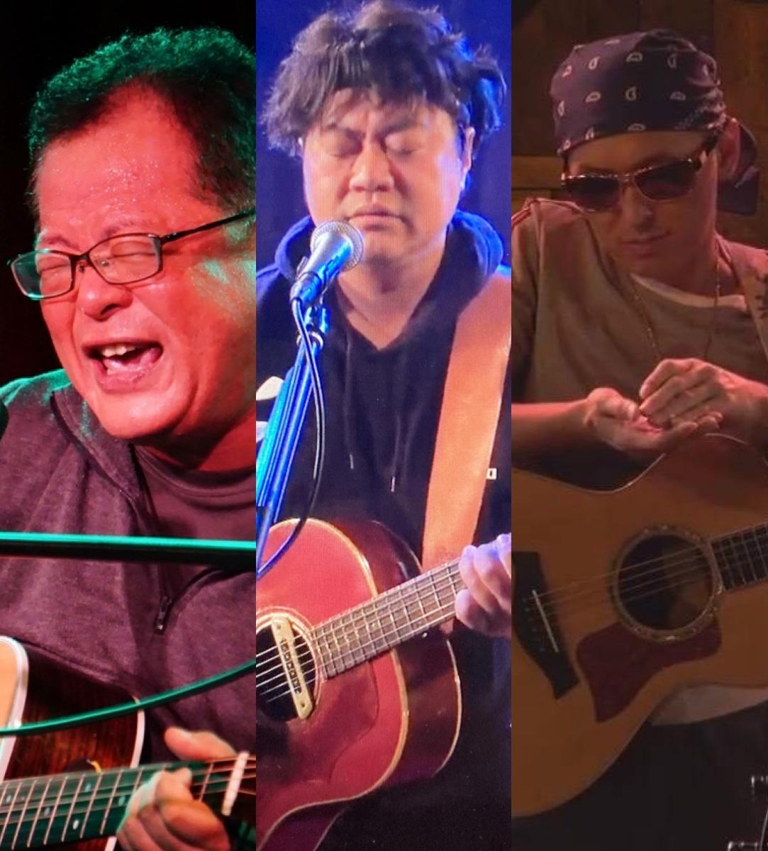 [無観客配信]『声の届くところ、思いのあるところ...』出演:NAKAYOSHI / 相澤大介 / Mamo
