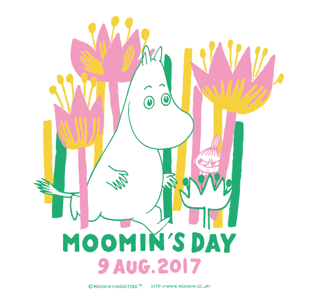 【先行募集】「2017 ムーミンの日の集い」チケット