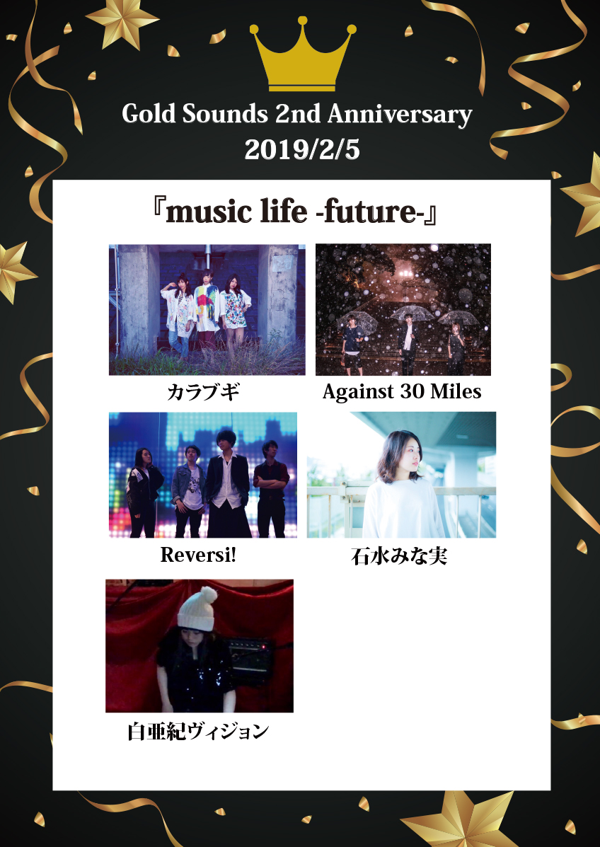Gold Sounds 2nd Anniversary『music life -future-』