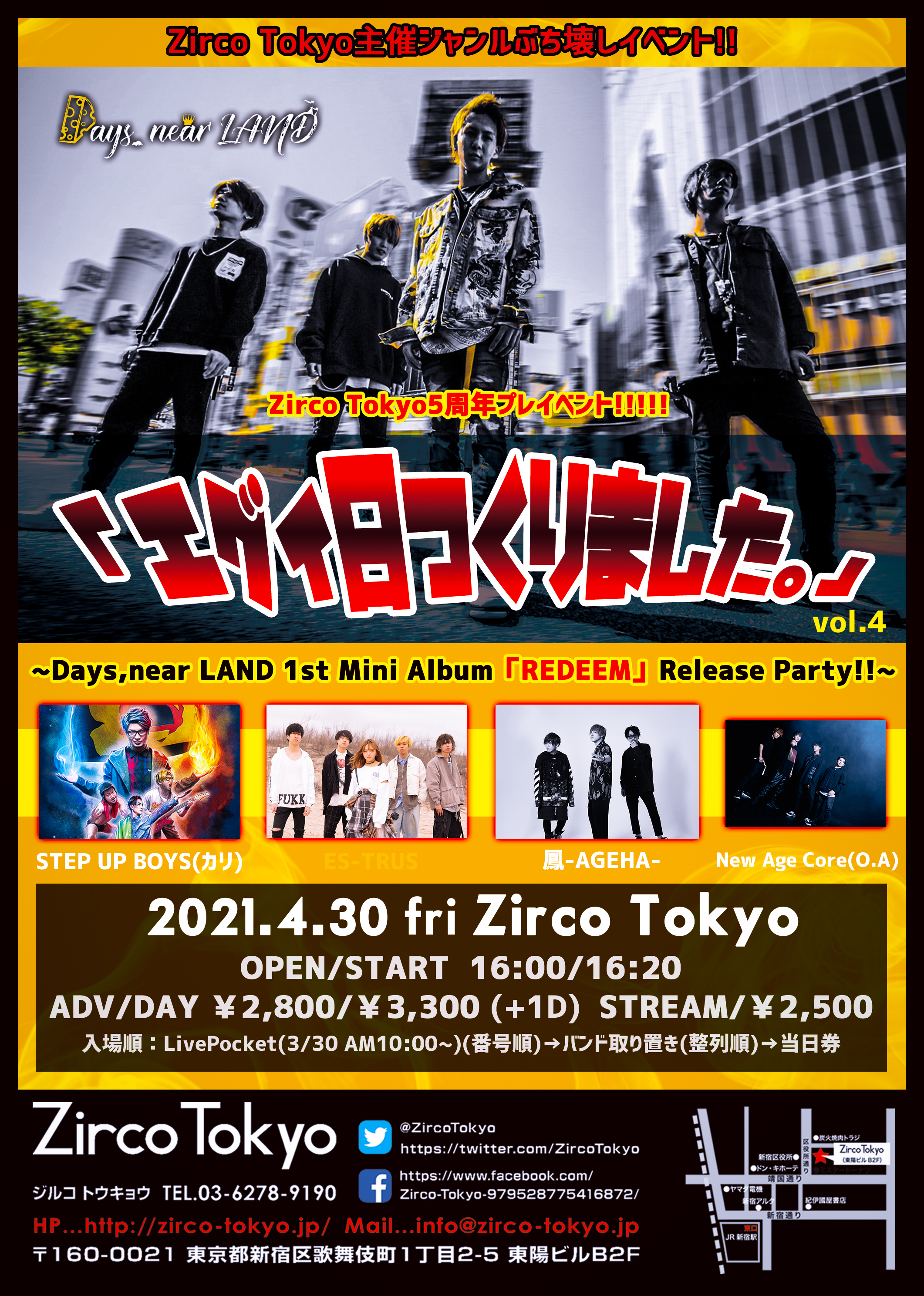 Zirco Tokyo 5周年プレイベント「エグイ日つくりました。」vol.4 ~Days,near LAND 1st Mini Album「REDEEM」Release Party!!~