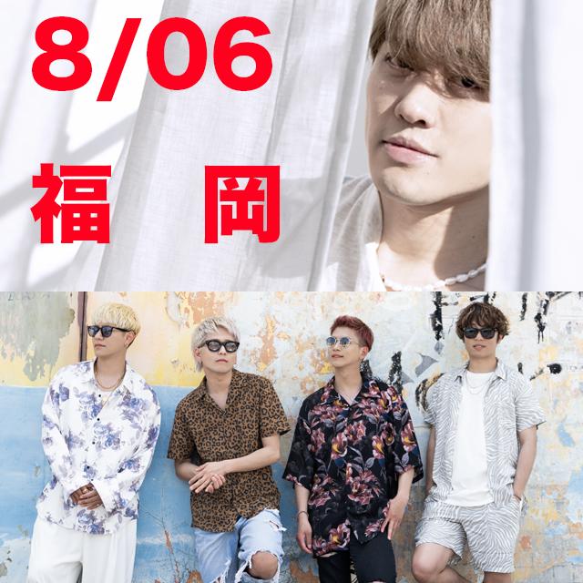 【8/6 福岡】吉田広大×DREAM MAKER 2MAN TOUR 2021 -Good Luck Dream-