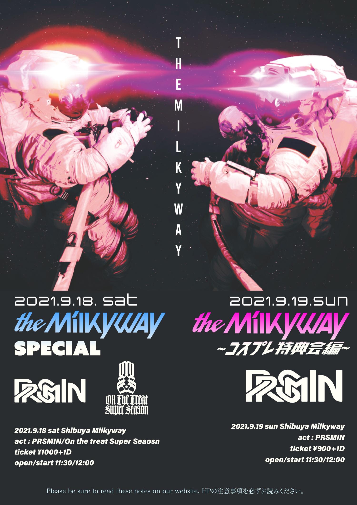 the Milkyway〜コスプレ特典会編〜