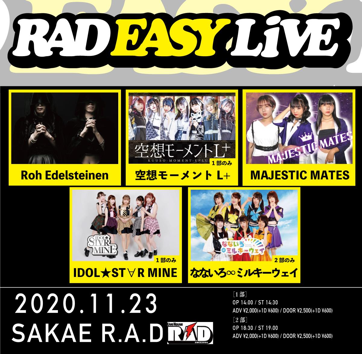 RAD EASY LIVE