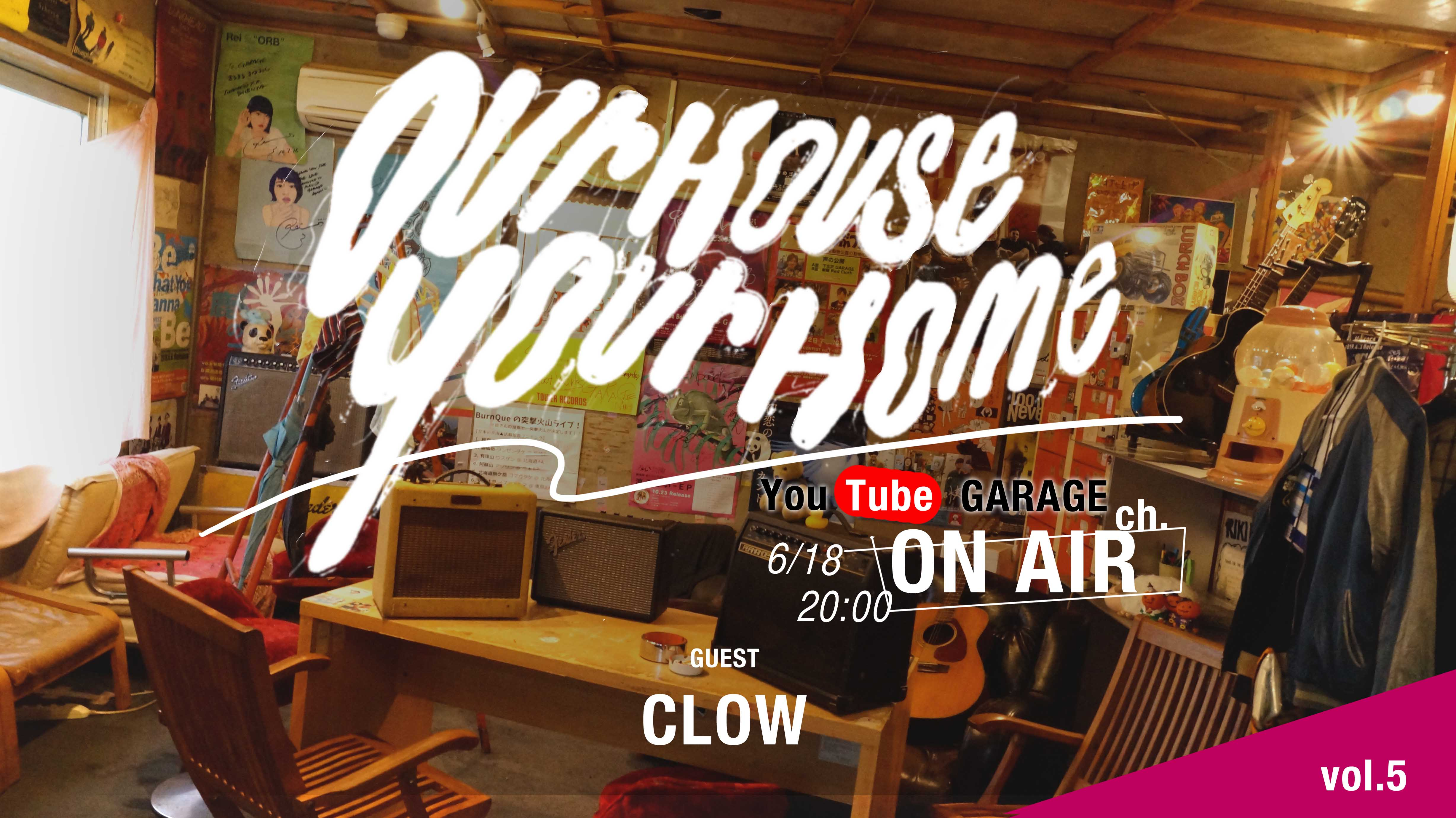 Our House Your Home vol.5
