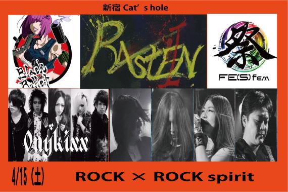 ROCK × ROCK spirit