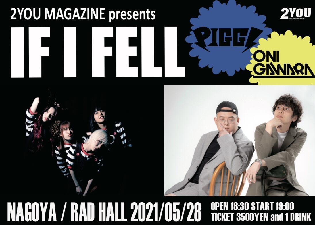 2YOU MAGAZINE presents IFI FELL