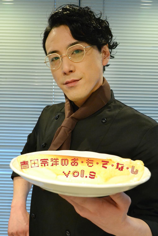 吉田宗洋のお・も・て・な・し(Vol.9)ホワイトデー 1回目