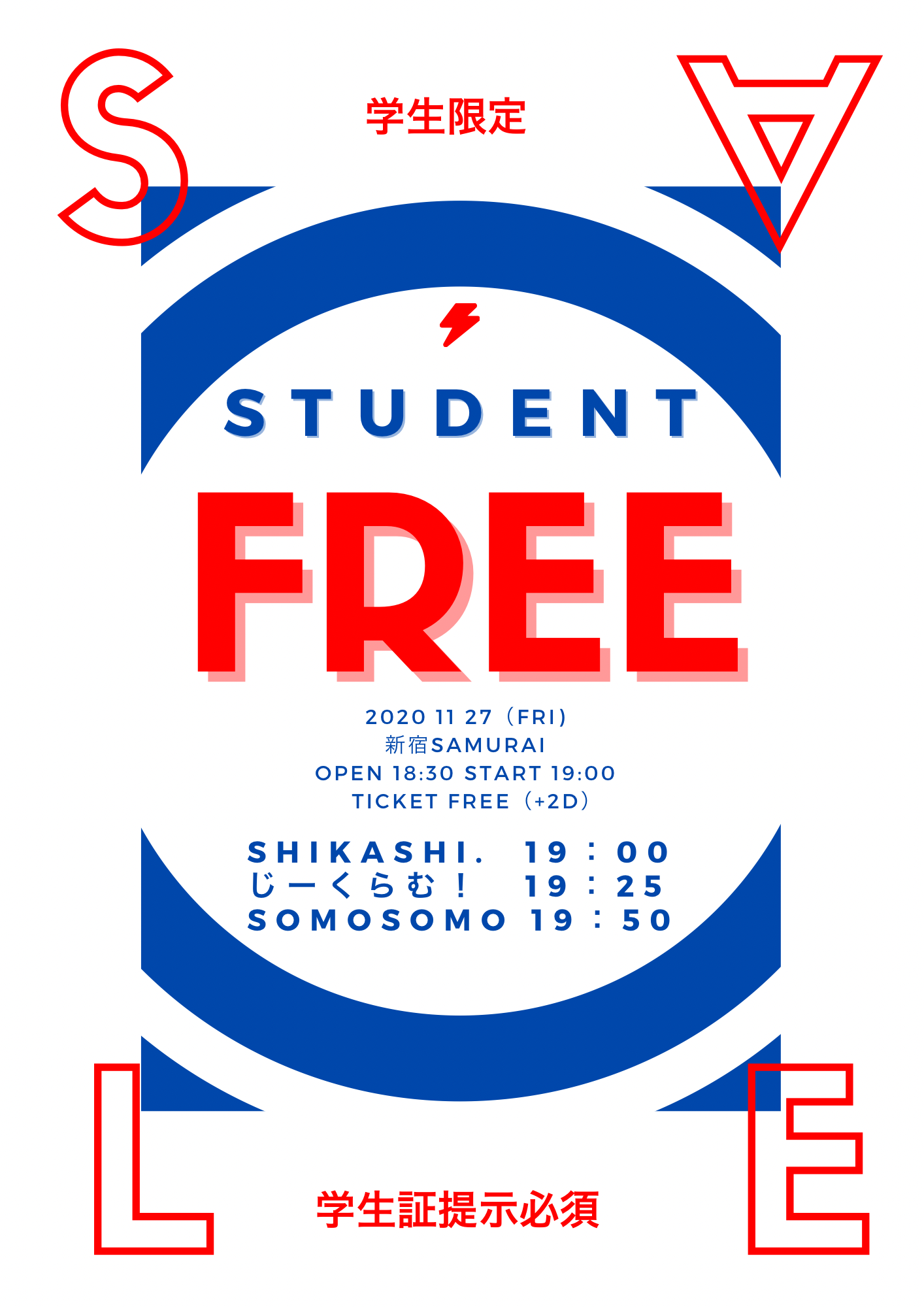 STUDENT FREE FREE FREE