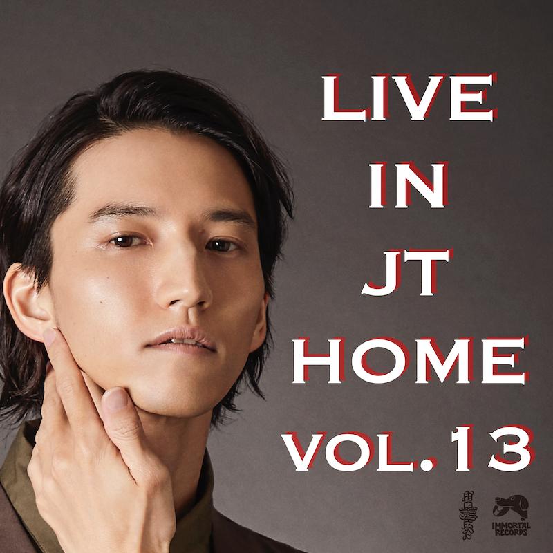 『Live in JT Home vol.13』 第1部