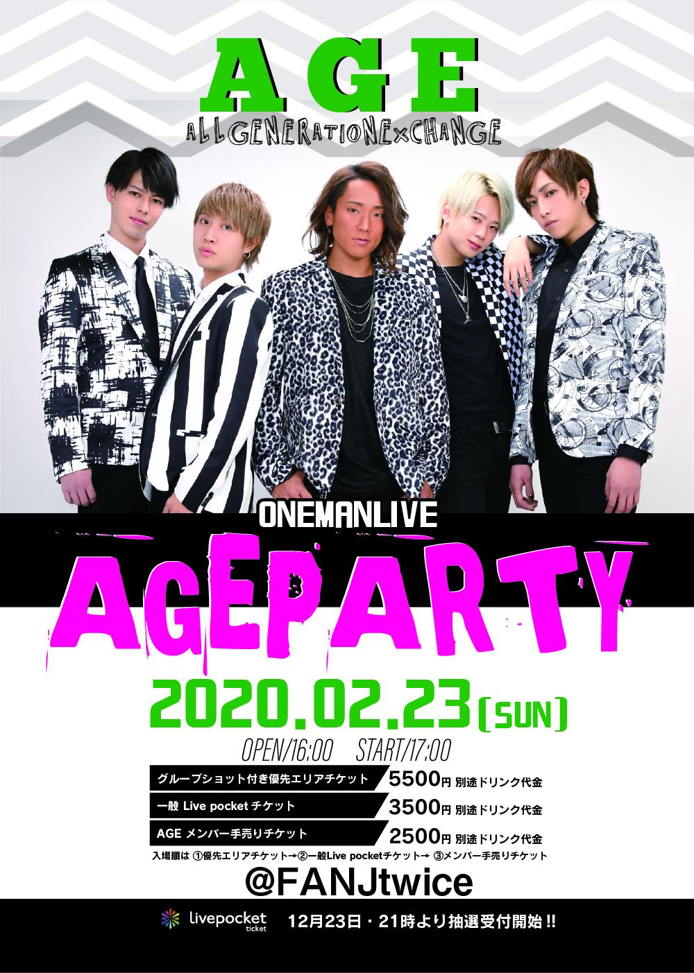 """AGE ONEMAN LIVE """"AGE PARTY vol.2"""""""