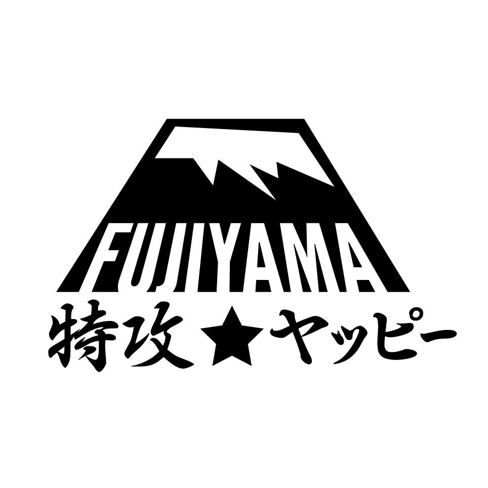 FUJIYAMA特攻ヤッピー デビューワンマンライブ 『 特攻世代 -生誕- 』