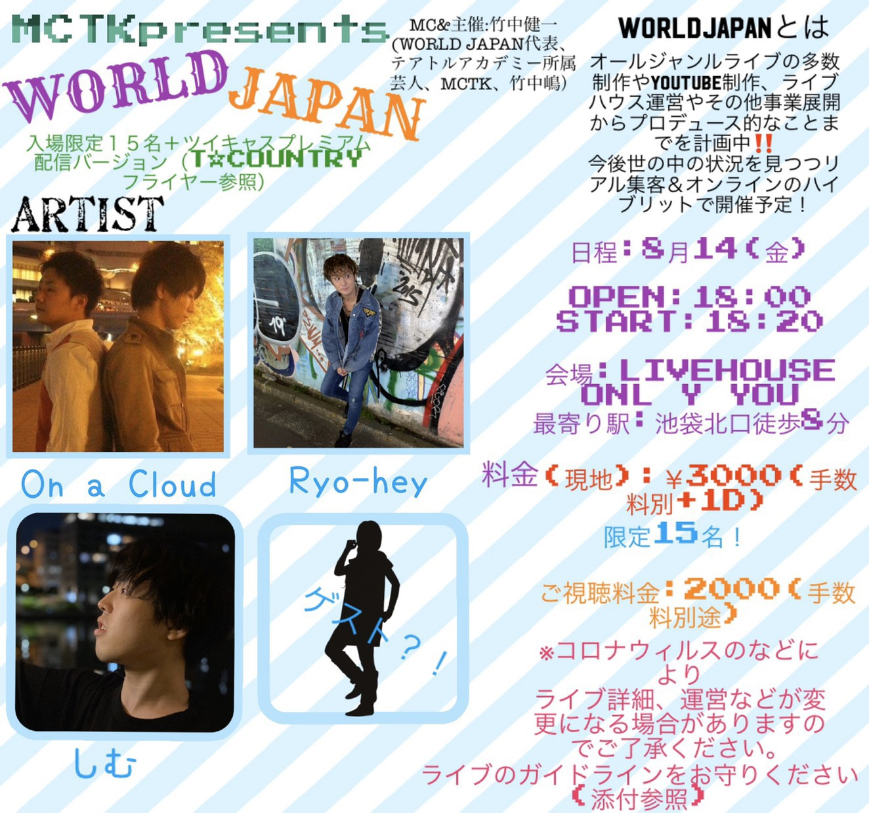 MCTK presents WORLD JAPAN