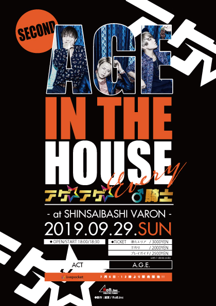 """""""AGE IN THE HOUSE〜アゲ★アゲ☆Every♂騎士〜SECOND"""""""