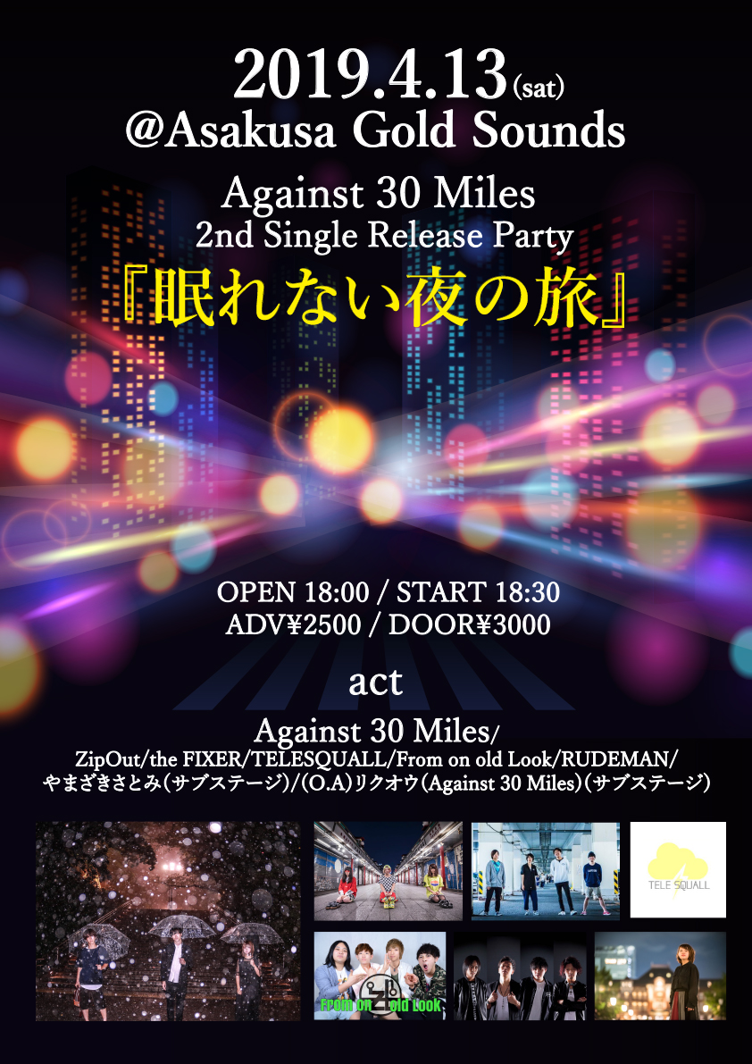Against 30 Miles  2nd Single Release Party『眠れない夜の旅』