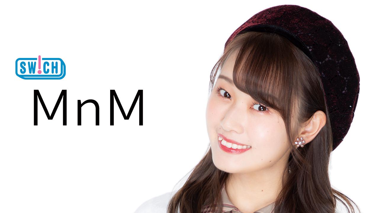 SW!CHオンライン特典会 -5/24 MnM回-