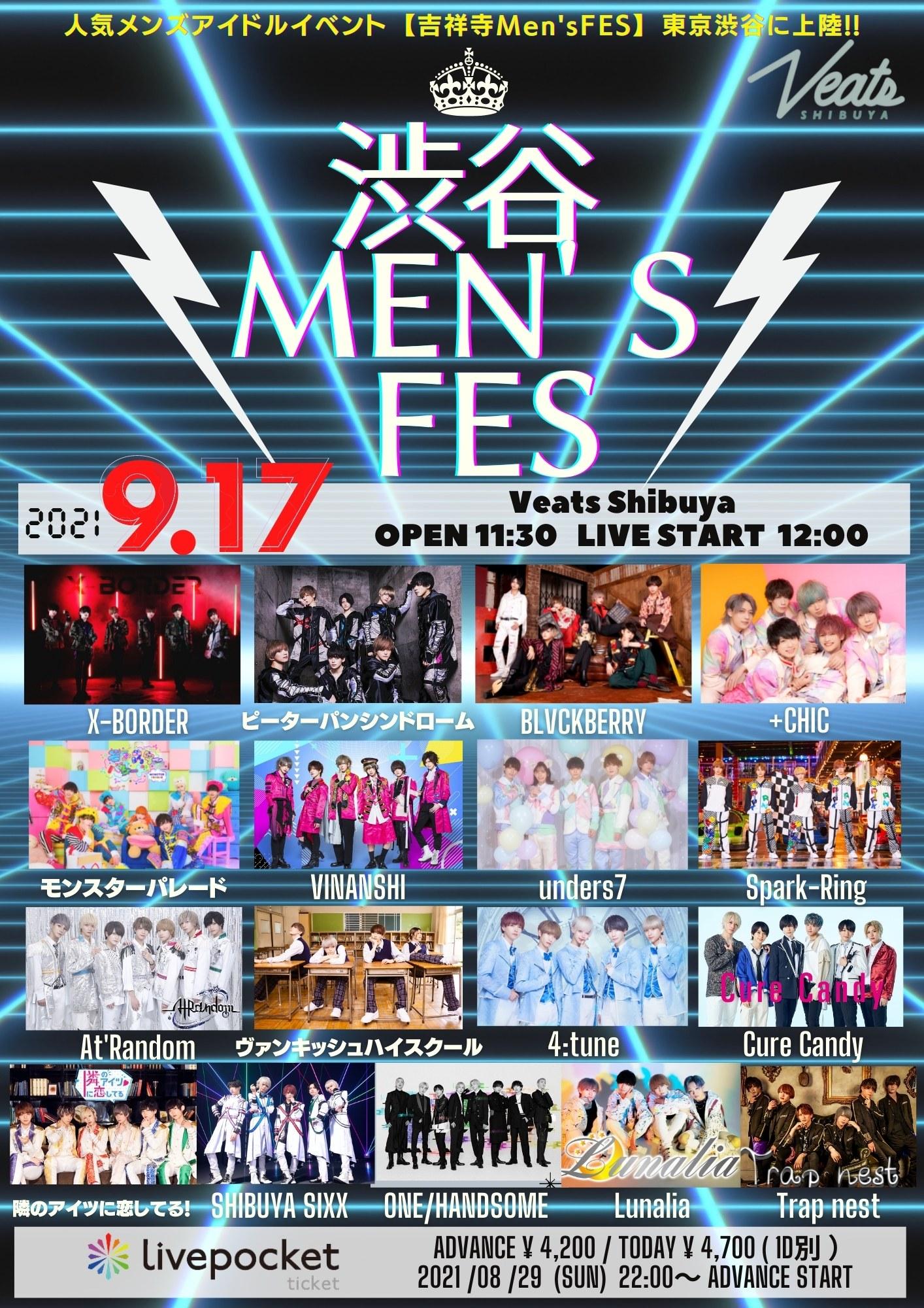 渋谷 Men's FES