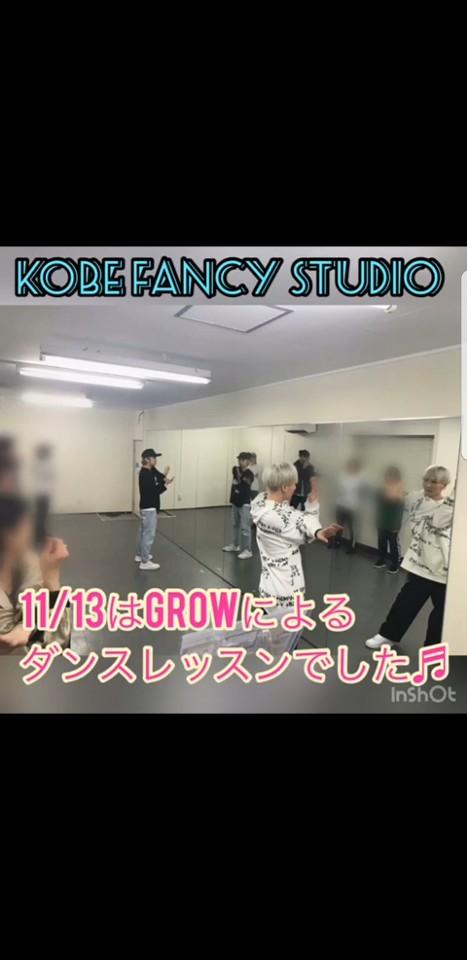 12月18日(火) 19時から☆ダンスで文化交流!GROWが教えるKPOPダンス!