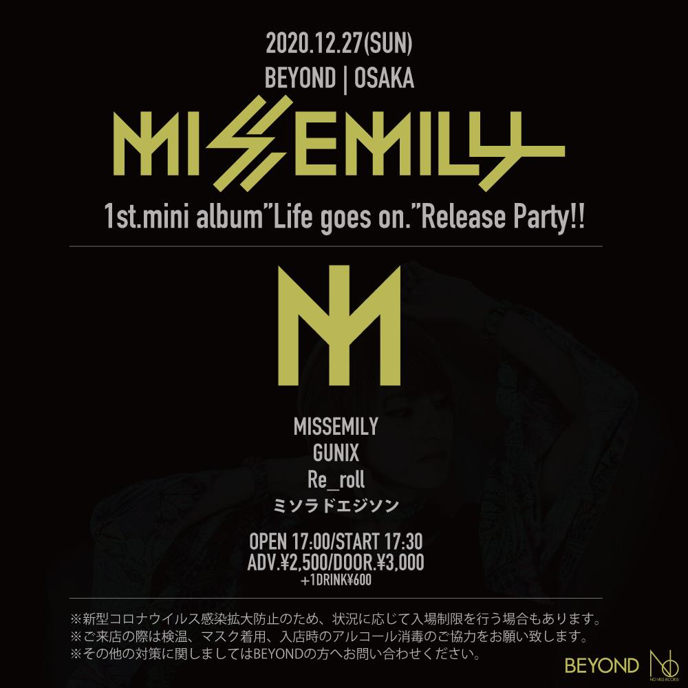 "MISSEMILY 1st.mini album ""Life goes on.""Release Party!!"