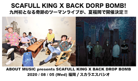 ABOUT MUSIC presents  SCAFULL KING × BACK DROP BOMB